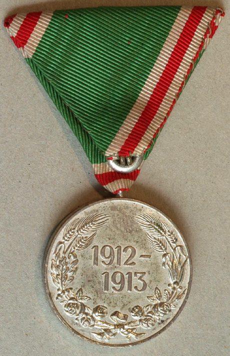 BUL_1912_R